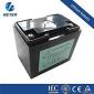 12V 40AH铅酸替代电池厂家直邮